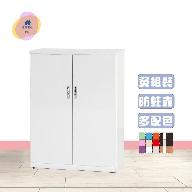 【飛迅家俱·Fly·】2.7尺雙門緩衝塑鋼鞋櫃(活動式隔板)