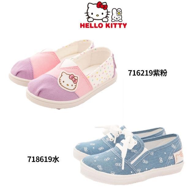 【HELLO KITTY】休閒帆布鞋(2款任選-716219-718619-16-21cm)