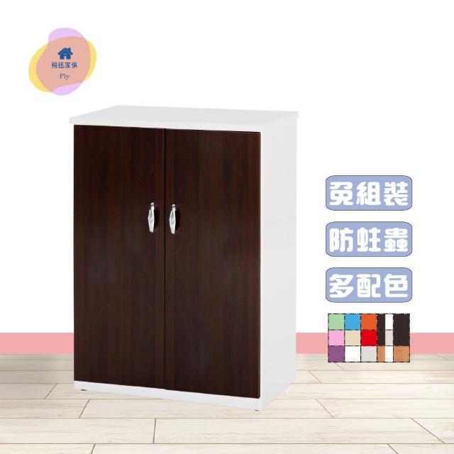【飛迅家俱·Fly·】2.7尺雙門緩衝塑鋼鞋櫃木紋色系