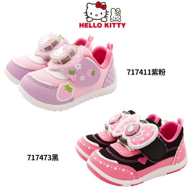 【HELLO KITTY】電燈休閒運動鞋(2款任選-717411-473-13-18cm)