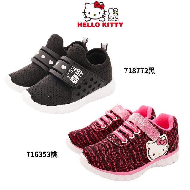 【HELLO KITTY】休閒運動鞋(2款任選-718772-716353-18cm)