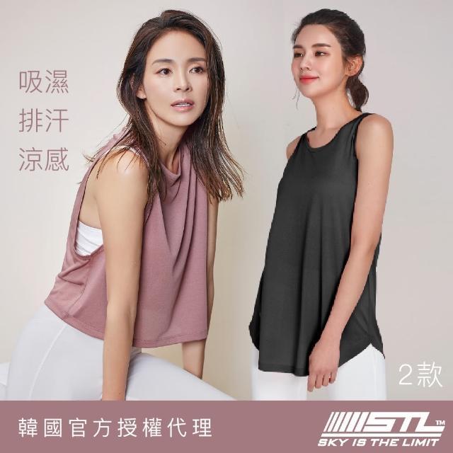 【STL】yoga 韓國運動背心 長版Urban / 短版Tank 首爾熱銷特選款 快乾機能無袖上衣T恤(2款多色/全系列)