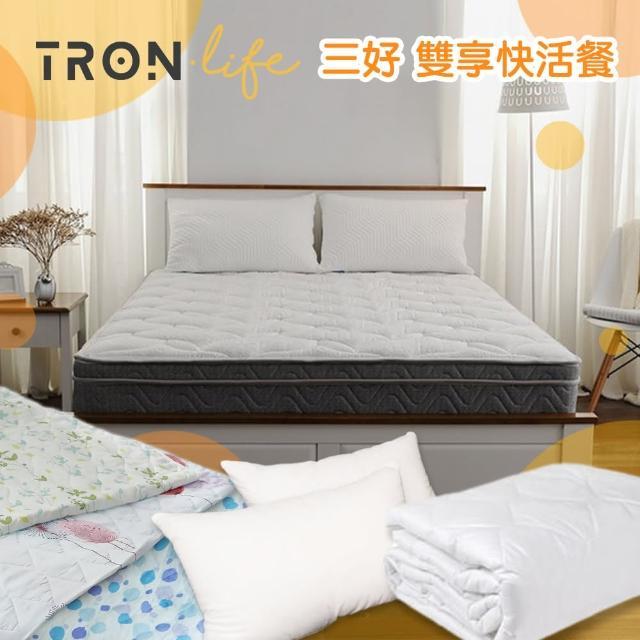 【Tronlife 好床生活】G04雙享快活餐4件組雙人特大7尺(真四線乳膠硬式獨立筒床)