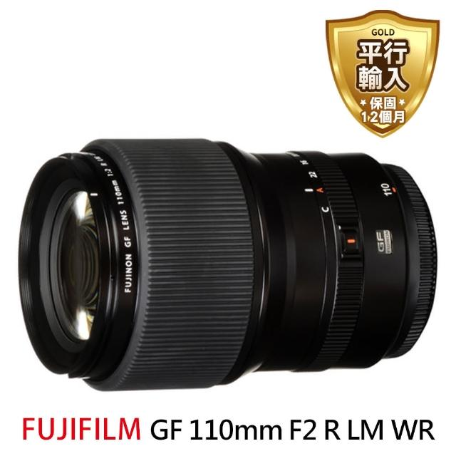 【FUJIFILM 富士】GF 110mm F2 R LM WR 中長焦定焦鏡(平行輸入)