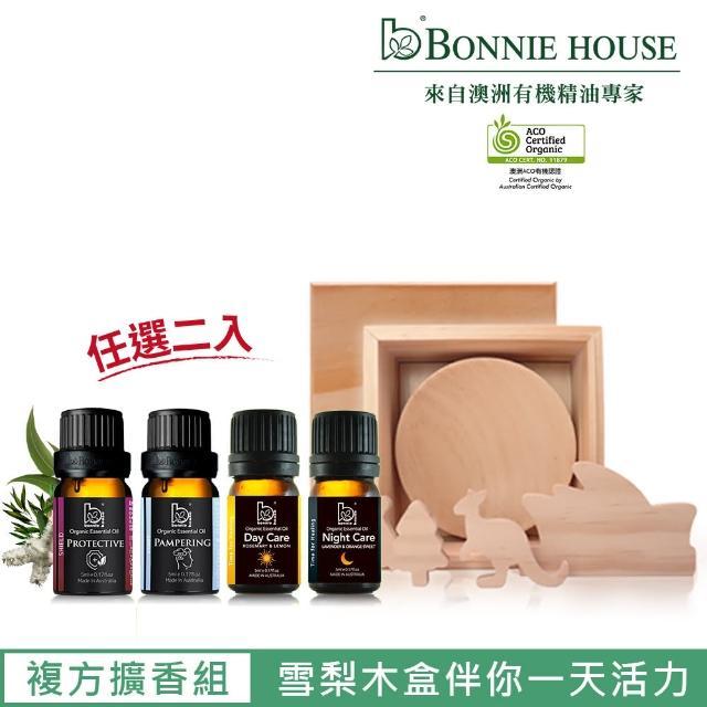 【★618限定★Bonnie House 植享家】有機複方精油5ml*2瓶+原木擴香精油木盒-雪梨限定款