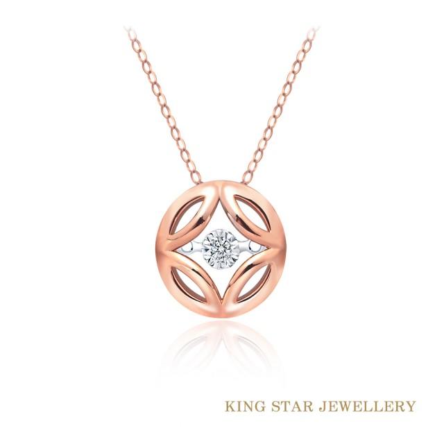 【King Star】古錢18K玫瑰金靈動鑽墜(使用硬金電鑄工藝)