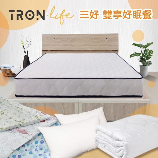 【Tronlife 好床生活】J01雙享好眠餐4件組單人加大3.5尺(厚實3M防潑水乳膠獨立筒)