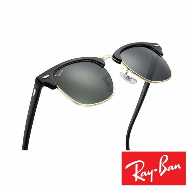 【RayBan 雷朋】復古眉架太陽眼鏡(黑#3016-0365/55)