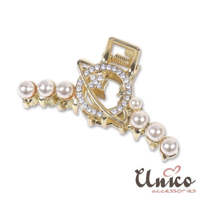 【UNICO】韓國唯美風金屬宇宙珍珠髮夾/盤髮夾(髮飾/配件/珍珠/金屬/唯美風/宇宙)
