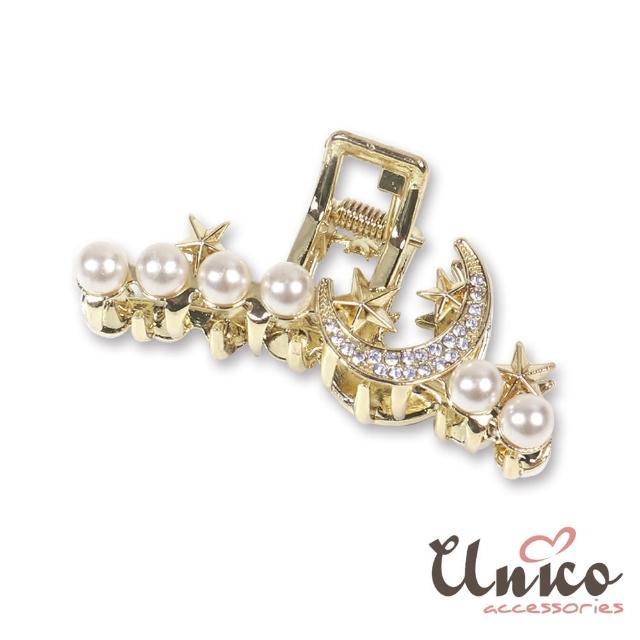 【UNICO】韓國唯美風金屬月亮珍珠髮夾/盤髮夾(髮飾/配件/珍珠/金屬/唯美風/月亮)