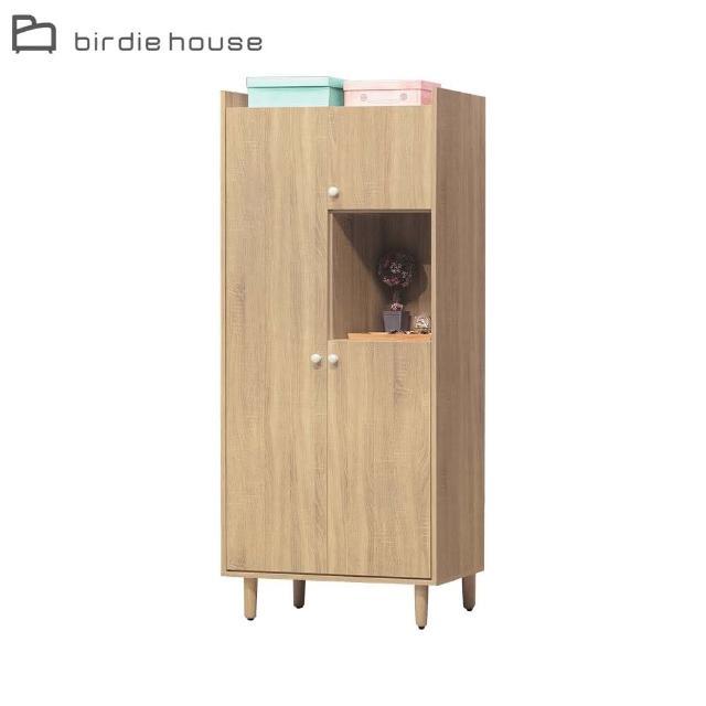 【柏蒂家居】妮娜2.6尺三門高鞋櫃/收納置物櫃