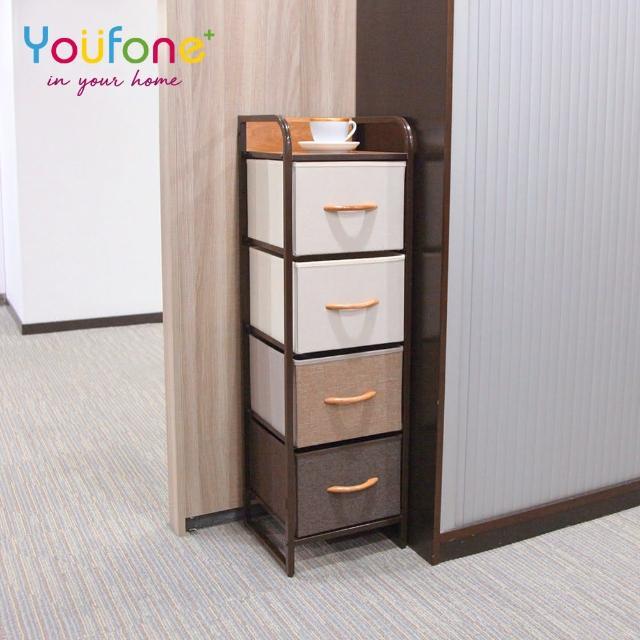 【YOUFONE】日式古典風拼色麻布四層式抽屜收納/衣物櫃