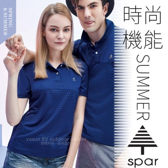 【SPAR】女款 吸濕排汗彈性短袖POLO衫.休閒衫.排汗上衣(S217214 深藍)