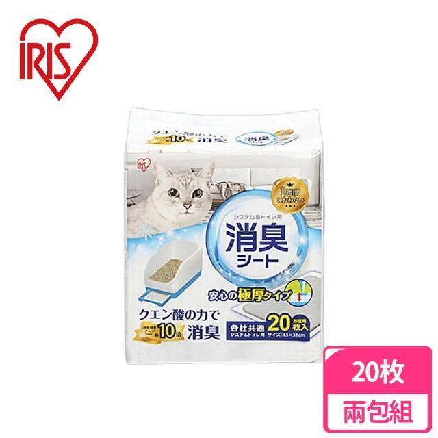 【IRIS】貓廁專用檸檬酸除臭尿布 20入(兩包組)