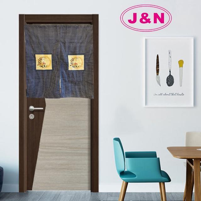 【J&N】日式貼布雙開式門簾9090/1入(8種圖案)