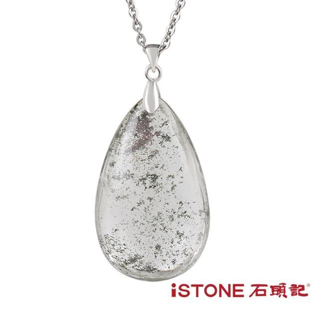 【石頭記】綠幽靈水晶項鍊(水晶幻影)