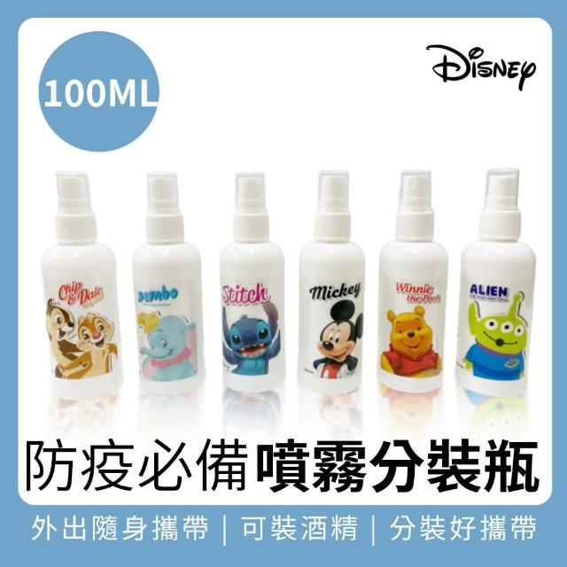 【收納王妃】[迪士尼] 經典系列 噴霧式分裝瓶HDPE 噴瓶 可裝酒精(100ML防疫必備 米奇史迪奇維尼奇奇蒂蒂)