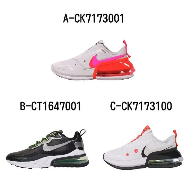 【NIKE 耐吉】慢跑鞋 運動鞋 W NIKE AIR MAX UP 女 - A-CK7173001 B-CT1647001 C-CK7173100