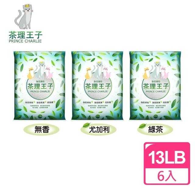 【茶理王子】強效型貓砂13LB. 6包組(凝結除臭貓砂)