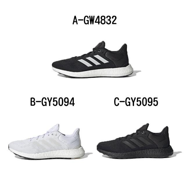 【adidas 愛迪達】慢跑鞋 運動鞋 PUREBOOST 21 男女 - A-GW4832 B-GY5094 C-GY5095