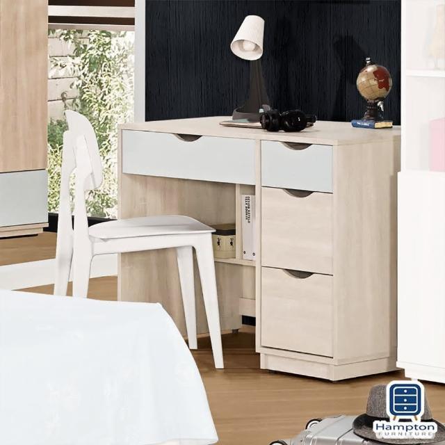 【Hampton 漢汀堡】奧托3.2尺書桌(一般地區免運費/書桌/工作桌)