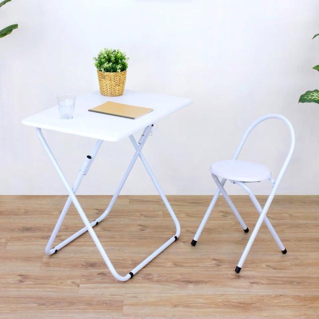 【美佳居】長方形折疊桌椅組/洽談桌椅組/餐桌椅組-二色可選(1桌1椅)