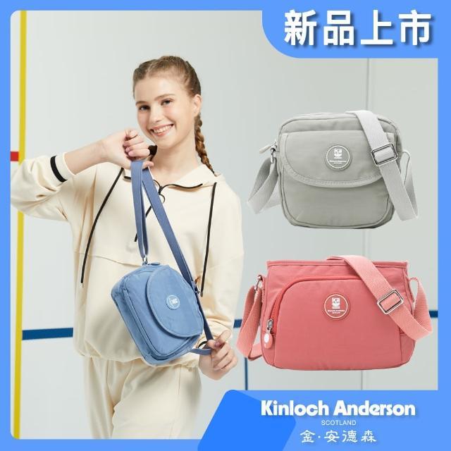 【Kinloch Anderson】FRANCIS 經典斜側包(多款任選)