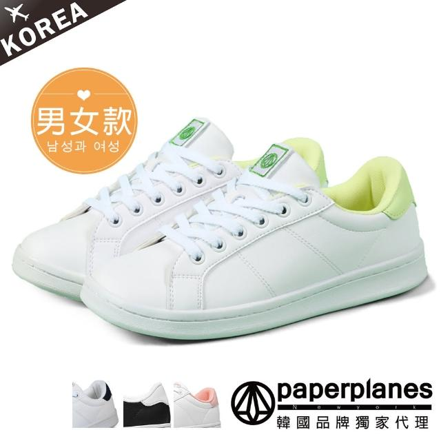 【Paperplanes】韓國空運/正常版型。微醺日常馬卡龍綁帶情侶小白休閒鞋(7-1493綠白/現+預)