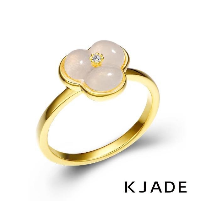 【KJADE 輕翡翠】白翡翠純銀戒指|花卉