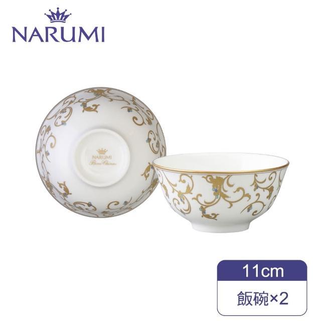 【MOMO獨家雙碗組】NARUMI日本鳴海骨瓷Anatolia 土耳其骨瓷飯碗(11cm*2入)