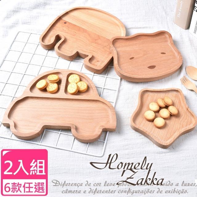 【Homely Zakka】日式創意木質餐盤/托盤/零食盤/置物盤_2入/組(6款任選)