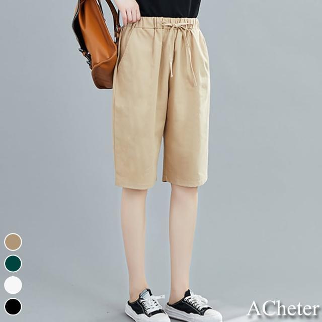 【ACheter】純色百搭超顯瘦輕鬆高腰抽繩棉麻五分寬直筒短褲#109674現貨+預購(4色)