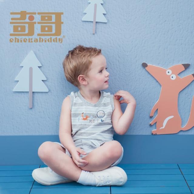 【奇哥】開心寶貝可愛動物條紋背心(1-5歲)
