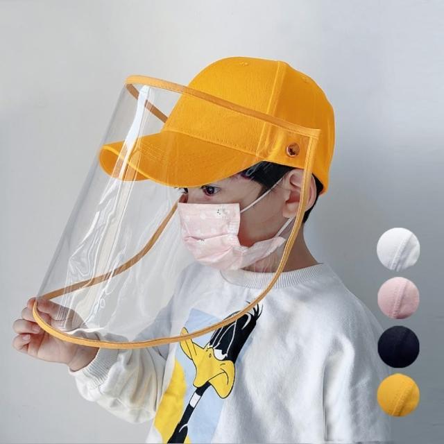 【橘魔法】兒童素面防飛沫可拆透明面罩棒球帽(大童 鴨舌帽 防疫帽 遮陽帽 帽子 護目面罩)