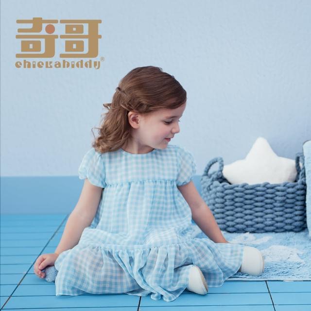 【奇哥】開心寶貝藍色格子洋裝(2-5歲)