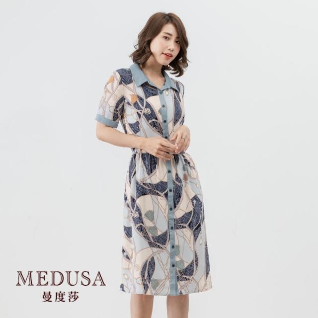 【MEDUSA 曼度莎】高貴感鎖鏈圖騰襯衫洋裝(M-XL)|優雅洋裝 小禮服|小資輕奢穿搭(601-34906)