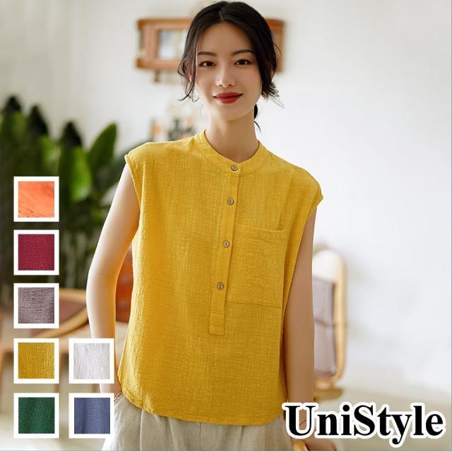 【UniStyle】原創設計師款 優質棉麻無袖前短後長上衣FA5430(黃/原白/草綠/咖啡/牛仔藍/酒紅/桔紅)