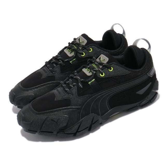【PUMA】休閒鞋 Centaur Helly Hansen 男 海外限定 HH聯名 反光 穿搭推薦 黑(37355401)