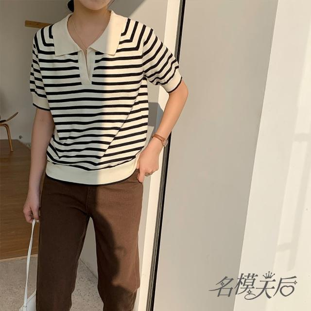 【名模天后】休閒個性撞色條紋翻領造型上衣(F)