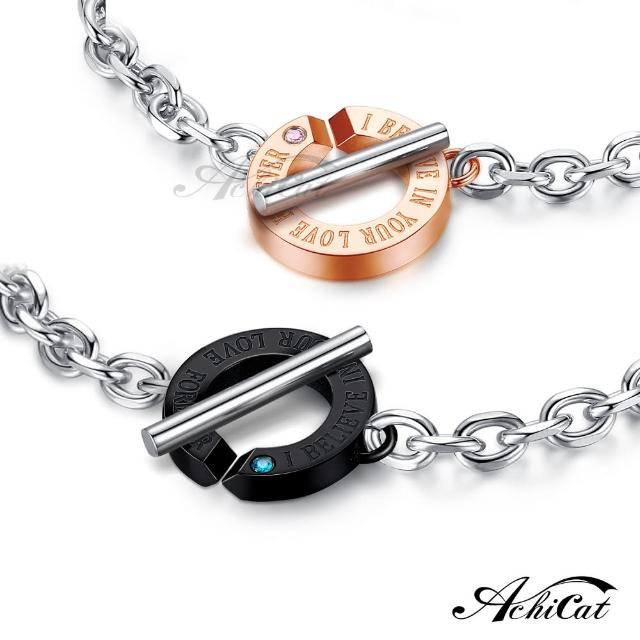【AchiCat】情侶手鍊 珠寶白鋼對手鍊 命中注定 無限 單個價格 情人節禮物 H6053(黑玫)