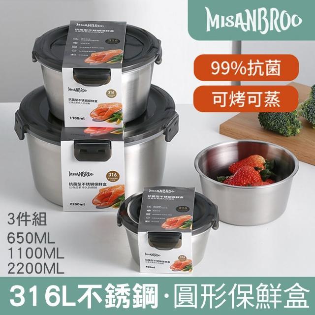 【CS22】MISANBROO316可烤可蒸不銹鋼圓形保鮮盒(3件組-650ML+1100ML+2200ML)