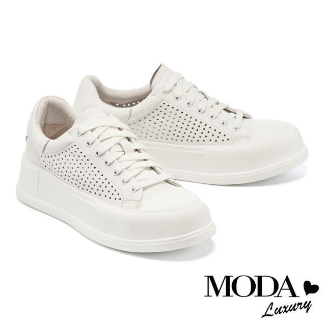 【MODA Luxury】率性沖孔全真皮綁帶厚底休閒鞋(白)