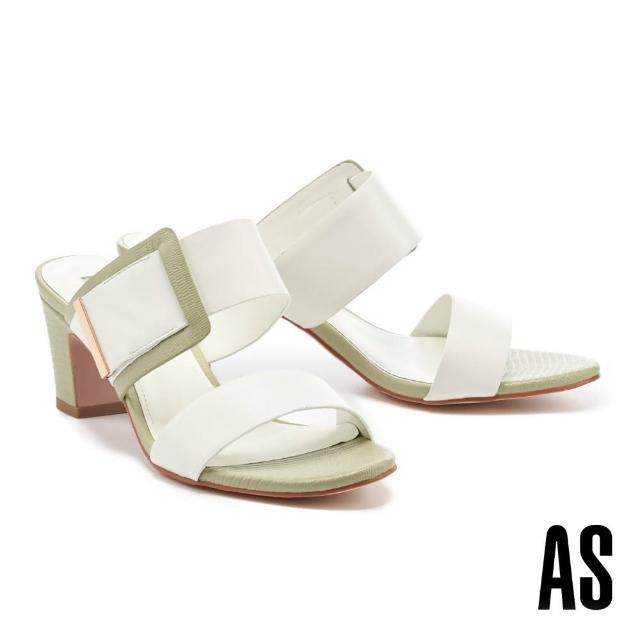 【AS 集團】時髦撞色寬版一字帶全羊皮高跟拖鞋(白)