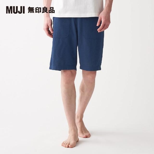 【MUJI 無印良品】男有機棉泡泡紗短褲(共3色)