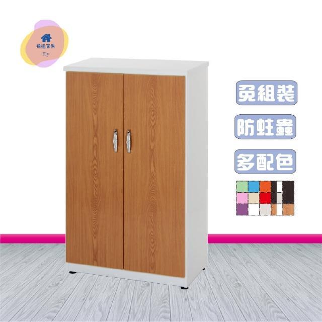 【飛迅家俱·Fly·】2.1尺兩門緩衝塑鋼鞋櫃木紋色系