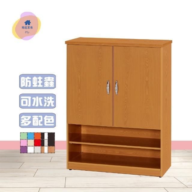 【飛迅家俱·Fly·】2.7尺雙門下開放塑鋼鞋櫃木紋色系(活動式隔板)