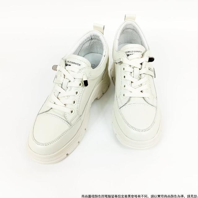【DeSire】韓系厚底英文標籤內增高休閒鞋-白色(1167201-90)