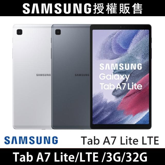 【SAMSUNG 三星】Galaxy Tab A7 Lite 8.7吋 T225 平板電腦(LTE/3G/32G)