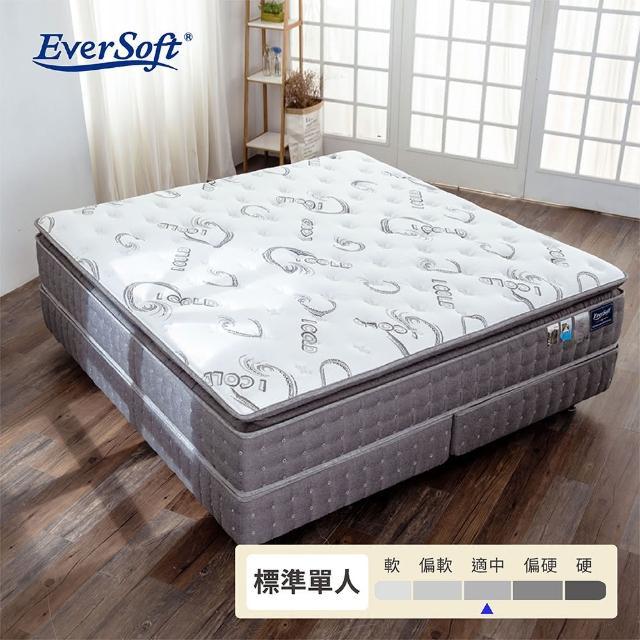 【EverSoft 寶貝墊】幻想曲。Fantasie 獨立筒 涼感床墊(單人90x190cm)