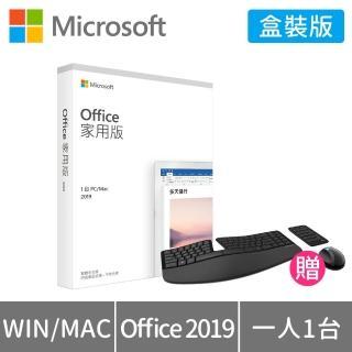 Microsoft 微軟【人體工學鍵鼠組】Office 2019 家用版-中文盒裝(拆封後無法退換貨)